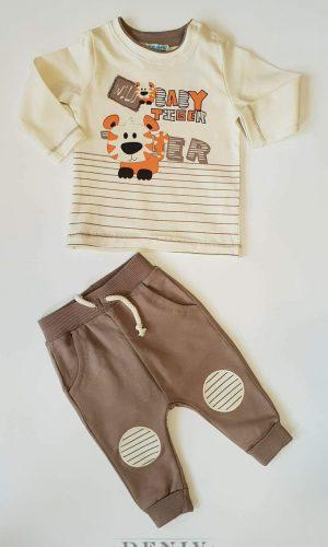 """Бебешки комплект за момче """"Baby Tiger"""""""