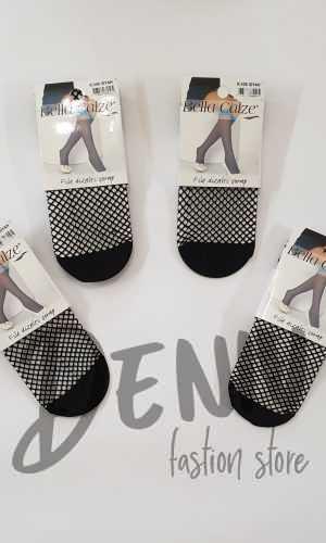 Дамски 3/4 мрежести чорапи